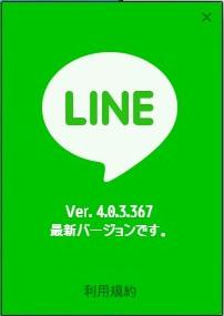 20150612003