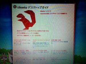 Ubuntu16.04
